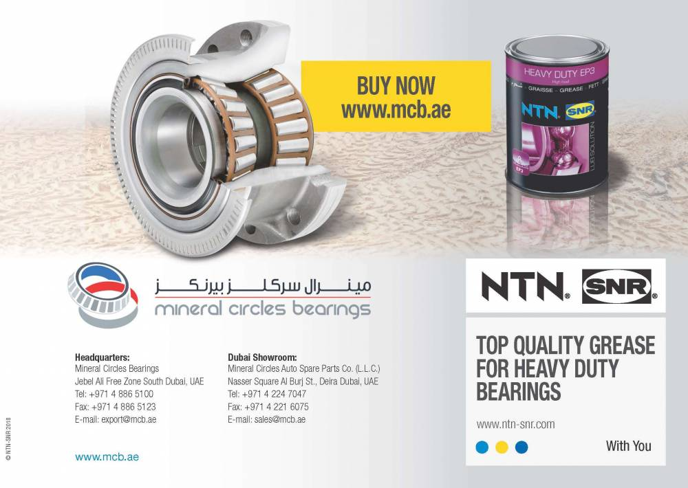 The Trusted Bearing Distributor and Supplier in Dubai, UAE | MCB