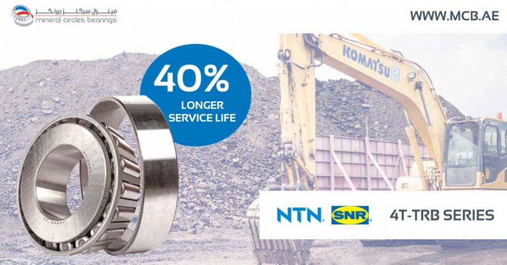 Your tailored quick reference for NTN SNR's Tapered Roller Bearing 4T-Series