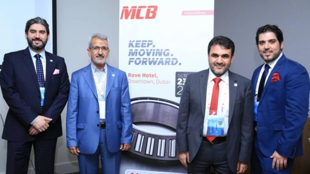 Launching Of The New MCB Brand Set For Automechanika Dubai 2017