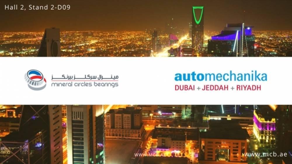 MCB Heads to Riyadh with Automechanika in February 2018