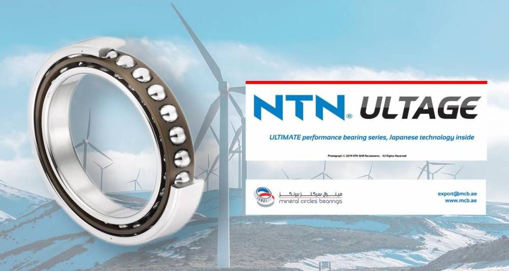 NTN ULTAGE® is the industry's most advanced bearing technology.
